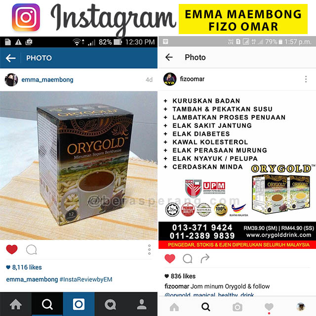 orygold_instagramreviewers